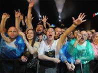 Более полумиллиона человек пришли на концерт Маккартни
