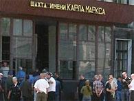 Продолжаются поиски 12-ти горняков на шахте имени Карла Маркса