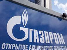 """""""Газпром"""" объявил новые цены на газ для Европы - 400 долларов за тысячу кубометров"""