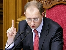 Яценюк: Только бы позвоночники не поломали после голосования