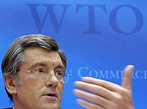 Ющенко наложил вето на утвержденные Радой ввозные пошлины