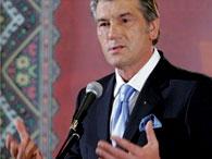 22 июня – День скорби в Украине. Виктор Ющенко обратился к народу