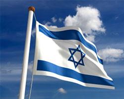 Мировые лидеры и нобелевские лауреаты соберутся в Израиле