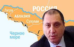 Абхазия согласна, чтобы Россия взяла ее территорию под военный контроль