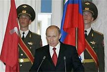 На должность премьера внесена кандидатура Владимира Путина
