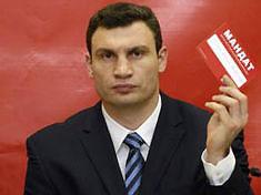 Джулиани поможет Кличко на выборах мэра Киева