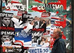 В Сербии проходят всеобщие выборы