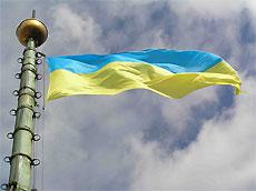 Украина занимает 84 место из 140 в рейтинге миролюбивых стран