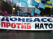 Донецк объявили территорией без НАТО