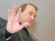 Операция Вавилон: СБУ пригласила Медведчука для дачи показаний