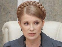 Тимошенко довольна тестированием