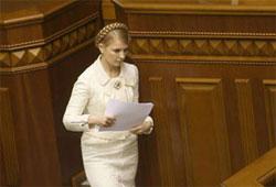 Тимошенко: Конституцию изменить сейчас невозможно