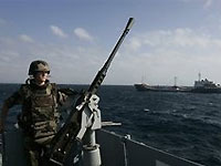МИД: На захваченном пиратами судне находится одна украинка