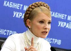 Тимошенко: В ближайшее время будет подписан контракт о поставках газа в Украину