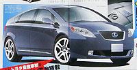 Lexus сделает новый гибридный автомобиль