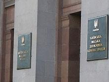 В Киеве завершился прием документов на регистрацию кандидатов в мэры