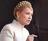 Тимошенко заявляет, что Украина выполнила все условия по развитию демократии