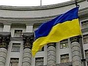 Кабмин повторно утвердил порядок проведения земельных аукционов в 2008