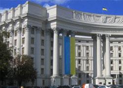 Украину тревожат решения РФ по Абхазии и Южной Осетии