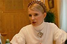 У регионалов признали, что Тимошенко станет президентом