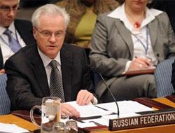Совет безопасности ООН соберется из-за сбитого грузинского беспилотника