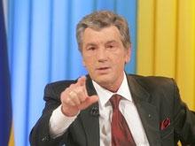 Ющенко: Украина не готова перейти на парламентскую форму правления