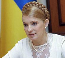 """Тимошенко советует Ющенко «все сделать», чтобы не получить от народа  """"красную карточку"""""""