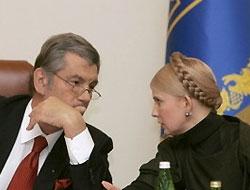 Тимошенко угрожает Ющенко красной карточкой от народа