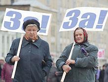 Россияне считают элитой Путина, Пугачеву и Абрамовича