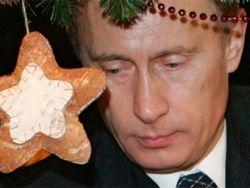 Задержан подозреваемый в распространении слухов о покушении на Путина