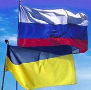 Украину и Россию в 2008 году объеденит прагматизм