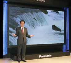 Panasonic продемонстрировал 150-дюймовую «плазму»