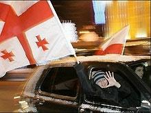 Америка поздравила народ Грузии с завершением выборов