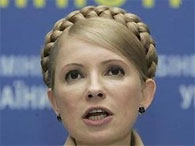 Тимошенко выдвинула требования