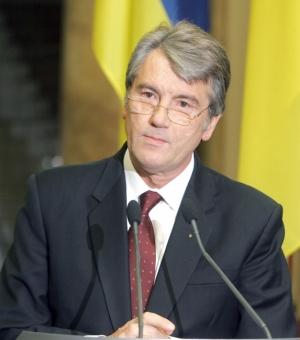 Апелляционный суд принял решение по делу об указе Ющенко о роспуске ВР