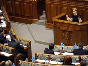 Верховная Рада провалила законопроект о финансировании выборов