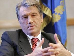 Ющенко переносит перевыборы на 2009 год