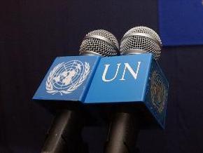 Эксперт ООН: Через 40 лет в мире будет массовый голод