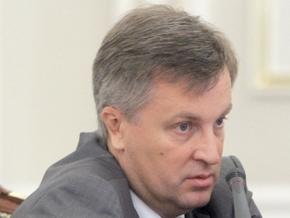 Наливайченко за прошлый год заработал почти 300 тыс. грн