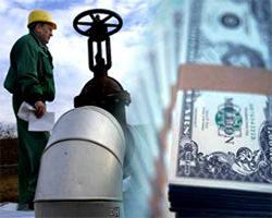 """Новое предложение """"Газпрома"""" для Украины - $450"""