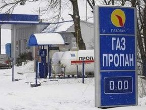 """""""Нафтогаз"""": Ответственность за срыв поставок газа в Европу несет """"Газпром"""""""