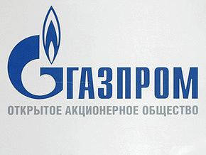 """""""Газпром"""": Сегодня будет подписан документ о транзите газа через Украину"""