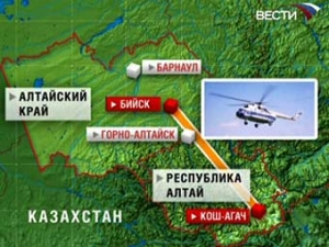 На Алтае пропал вертолет Ми-8 с полпредом президента России в Госдуме на борту