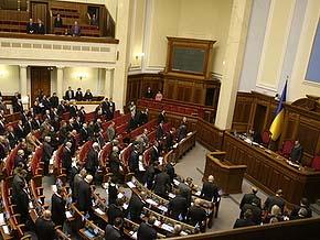 ВР отклонила новые законопроекты Президента