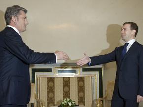 Медведев пригласил Ющенко в Москву на саммит
