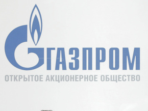 «Газпром» известил, что уже почти подал жалобу в Стокгольм
