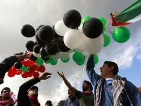ХАМАС объявил перемирие