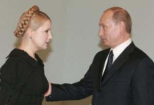 Тимошенко благодарит Путина за 20%-ую газовую скидку