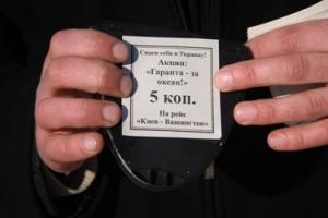 В Луганской области собрали гору мелочи на билет для Ющенко