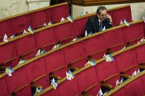 БЮТ собрал 155 подписей для внеочередной сессии Рады